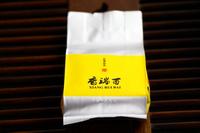 白瑞香 珍品岩茶 荔枝炭焙