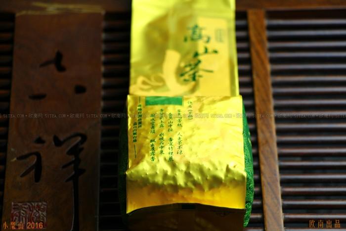 春 乌龙1号 小梨山茶
